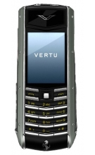 Vertu Ascent Ti Ferrari Giallo